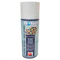 Спрей защита для ткани Odif Fabric Protector 250мл, фото 1