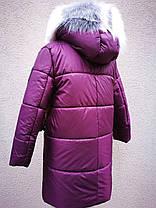 Зимнее пальто для девочки рост 110-130 см, фото 2