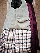 Зимнее пальто для девочки рост 110-130 см, фото 3