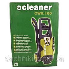 Мойка высокого давления Cleaner CW7.180, фото 2