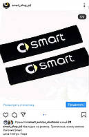 Накладки на ремни безопасности Smart тряпичные