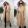 Женское кашемировое пальто, бежевое