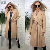 Женское кашемировое пальто, бежевое, фото 1