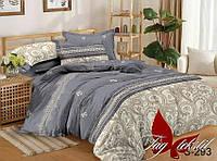 Комплект постельного белья с компаньоном S293