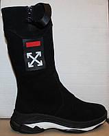 Сапоги замшевые зимние от производителя модель УН501, фото 1
