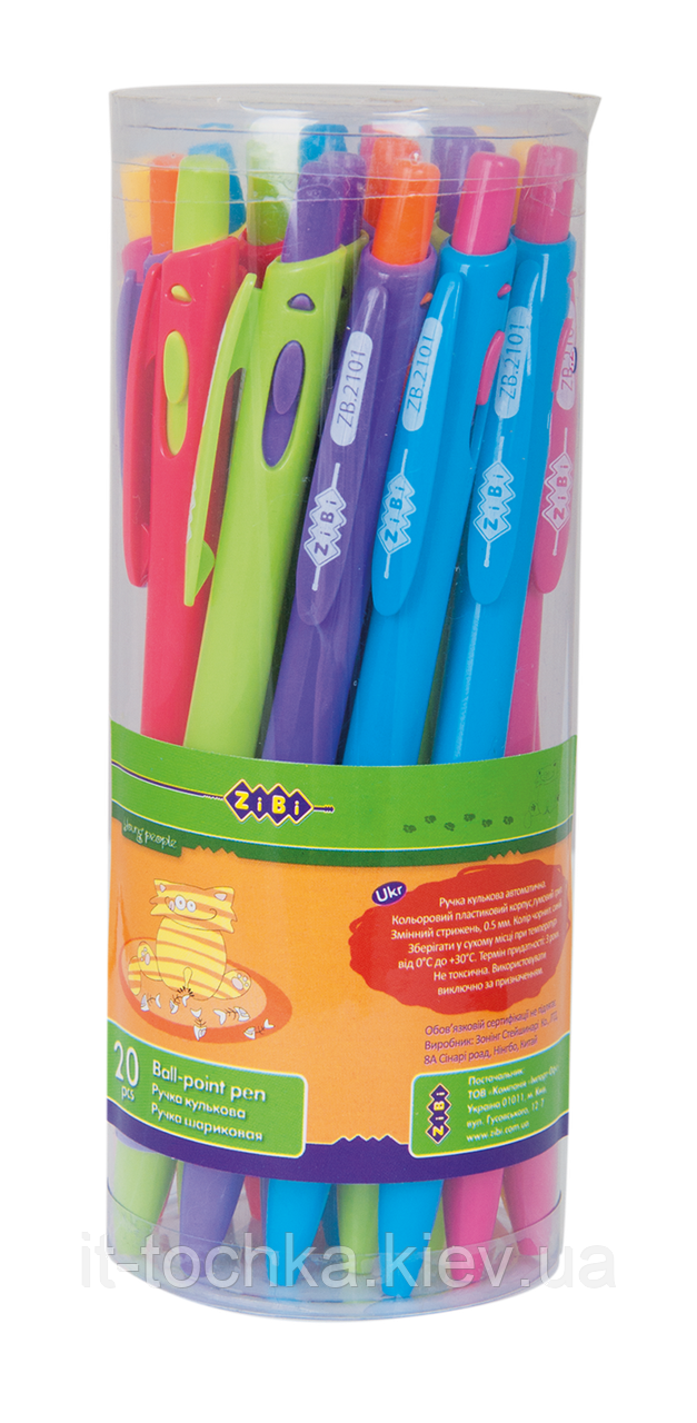 Кулькова автоматична ручка zibi zb.2101-01 0.7 мм синя