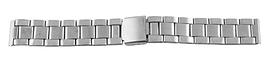 Часы браслет 2118/12 белый нержавеющий 1 замок (18мм)