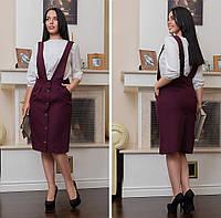 """Сарафан с кофтой больших размеров """" Сарафан + кофта """" Dress Code"""