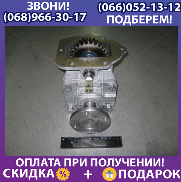 Коробка отбора мощности (под карданчик)(шестер. двойная) ГАЗ 53,3307 (спецтехника) (пр-во Россия) (арт. 3307-4202010-05)