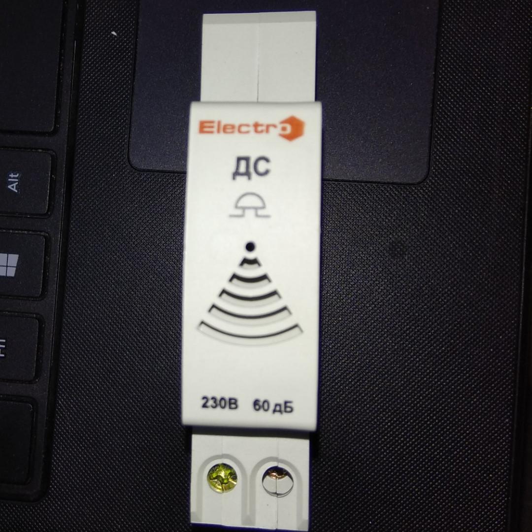 Модульный звонок ДС 10A на DIN-рейку 230В / Модульний дзвінок ДС  10A на DIN-рейку 230В ElectrO (шт.)
