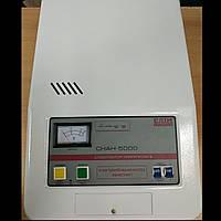 Стабилизатор напряжения СНАН-5000, однофазный, переносной /Стабілізатор напруги однофазн. СНАН-5000, фото 1