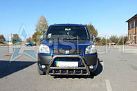 Кенгурятник Кенгур Передняя защита Fiat Doblo 2000-2010
