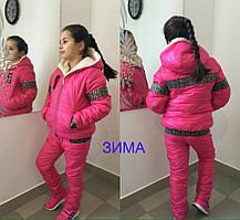 Зимняя куртка + брюки  116-128см