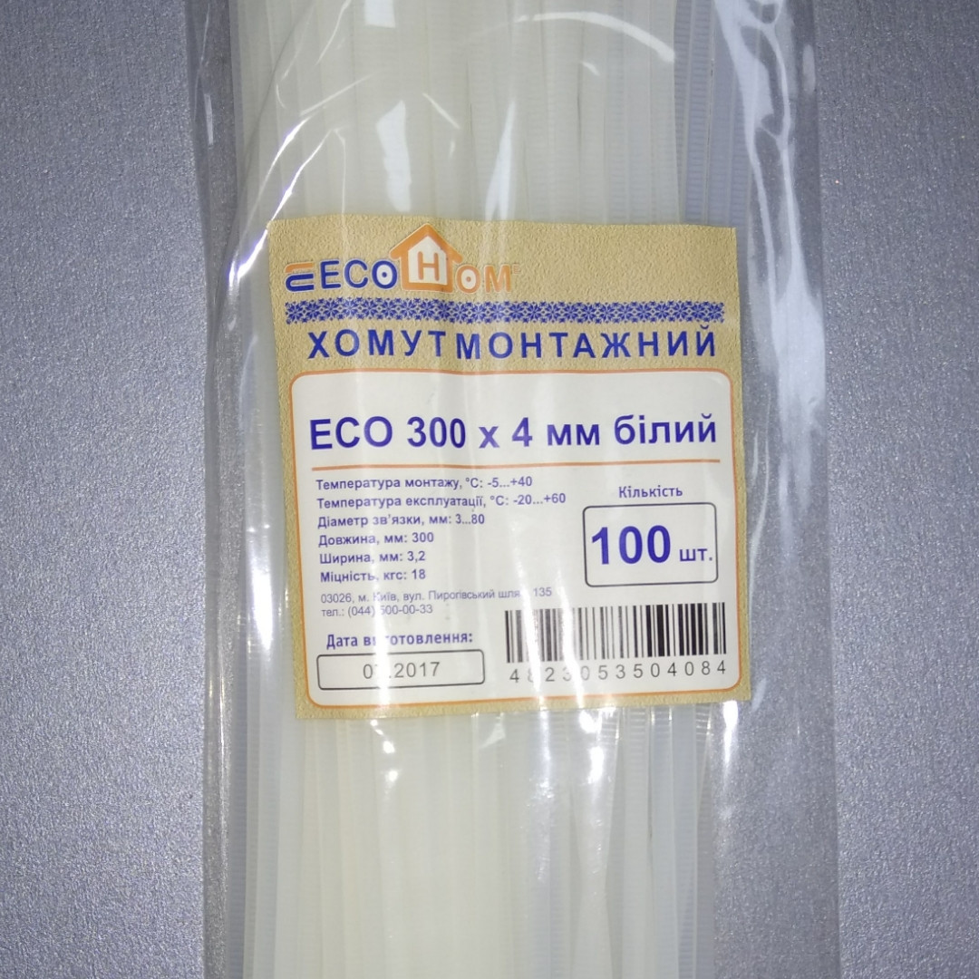 Хомут (стяжка) ECO 300 х 4мм белый