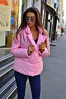 Куртка женская короткая стеганая плащевка Розовый