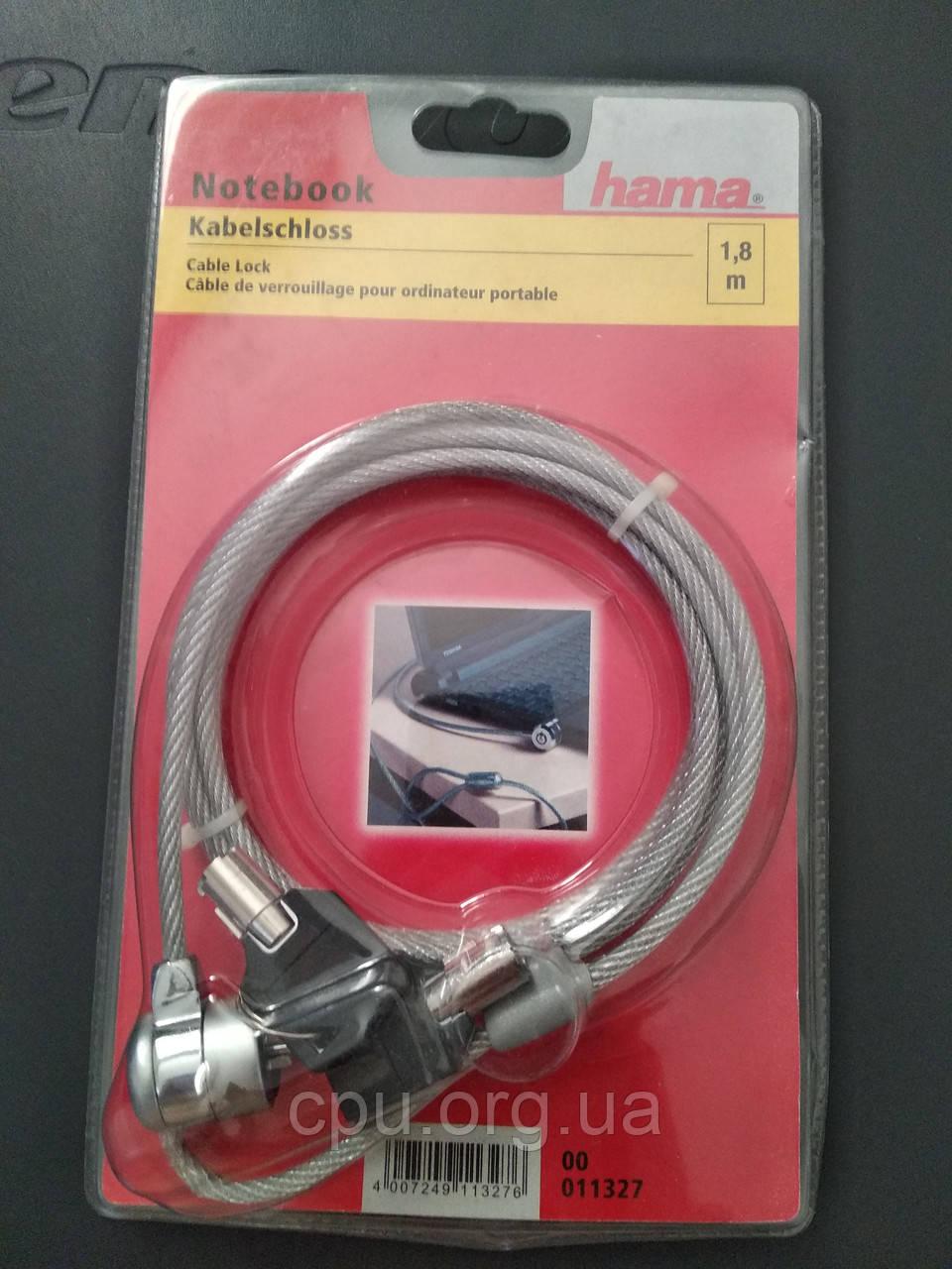 Kensington lock трос/замок для ноутбука/ПК/монитора