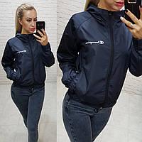 Женская куртка ветровка бомбер Champion с капюшоном и карманами синий 42-44 44-46