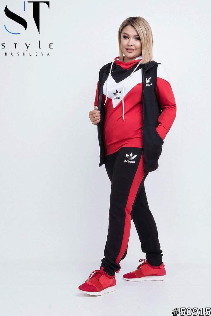Женский спортивный костюм тройка .Отличное качество! (48-54р)