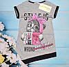 Дитяча футболка, фото 3