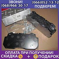 Колодка тормозная дисковая (комплект на ось) RVI MAGNUM,PREMIUM, VOLVO B10/12, ROR (RIDER) (арт. RD 29090PRO)