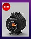 Bullerjan VESUVI Classic Тип 00 зі склом, фото 2