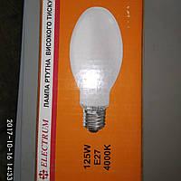 Electrum Лампа ртутная DН-125Е 4000K E27 (A-DH-0206)