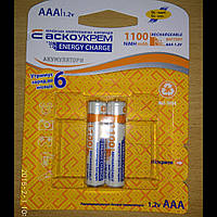 Аккумулятор NH-AAA1100 ES (blister 2)/Акумулятор ENERGY START NH-AAA1100 ES (blister 2)