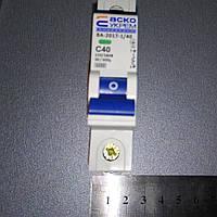 Автоматический выключатель УКРЕМ ВА-2017 1р 50А АсКо / Автоматичний вимикач УКРЕМ ВА-2017 1р 50А АСКО, фото 1