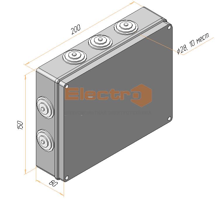 Коробка распределительная КР IP55, 200x100x70 мм