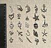 Подвески для плетения браслетов металл (10 шт)