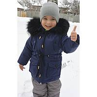 Детская куртка Airos с накладными карманами, на кулиске, удлиненная