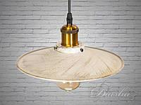 Люстра-подвес светильник в стиле Loft 6856-260-WH-G