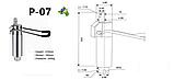 Гидравлика Гидропривод для парикмахерского кресла Р-07 шток 160 мм., фото 2