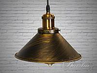 Люстра-подвес светильник в стиле Loft 6855-210-BK-G