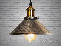 Люстра-подвес светильник в стиле Loft 6855-210-BK-SV