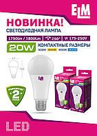 Лампа светодиодная промышленная PA10 TOR 20W E27 6500K, фото 1