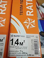 Теплый пол Ратей RD2 200 / Ratey тепла підлога RD2 200, фото 1