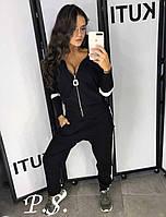 Трикотажный женский костюм спортивного типа Черный