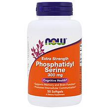 """Фосфатидилсерин NOW Foods """"Extra Strength Phosphatidyl Serine"""" 300 мг (50 гелевых капсул)"""