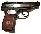 Пневматический пистолет Байкал МР-654К, фото 2