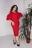 Платье женское миди рукав рюши креп дайвинг Большого размера