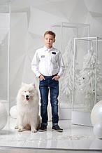 Детская рубашка для мальчика Школьная форма для мальчиков Krytik Италия 74426/KR/00A