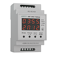 Таймер циклический ADC-0431 (реле времени)