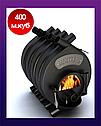 Канадская печь Булерьян Тип-02 C Montreal Новаслав (с стеклом)-400 м³, фото 2