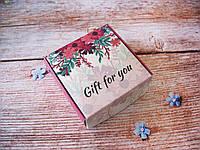 """Подарочная коробочка для сувенирного мыла """" Подарок для тебя"""""""