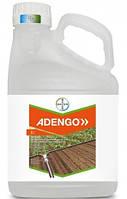 Купити Гербіцид на кукурудзу Аденго