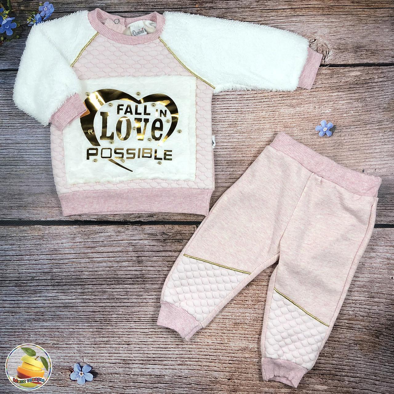 Утеплённый костюм для маленькой девочки Размеры: 6-9,9-12,12-18,18-24 месяцев (8880)