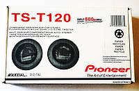 Твитеры (пищалки) Pioneer TS-T120 200W, фото 3