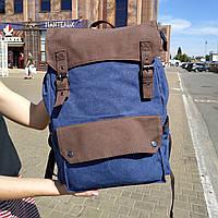 """Большой рюкзак для путешествий, городской, повседневный """"Сейбл Blue"""""""