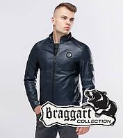Бомбер мужской короткий Braggart Youth весна-осень темно-синий
